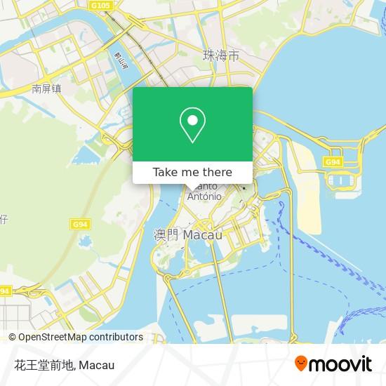 花王堂前地 map