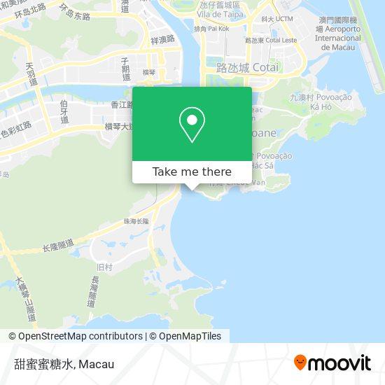 甜蜜蜜糖水 map