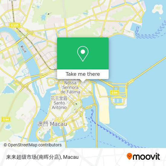来来超级市场(南晖分店) map