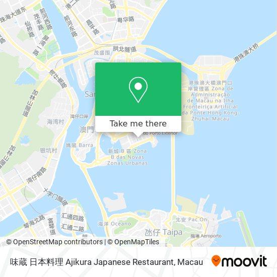 味蔵 日本料理 Ajikura Japanese Restaurant map