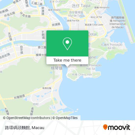 路環碼頭麵館 map