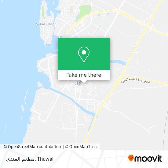 مطعم المندي map