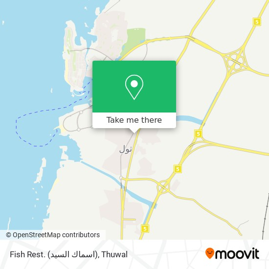 Fish Rest. (اسماك السيد) map