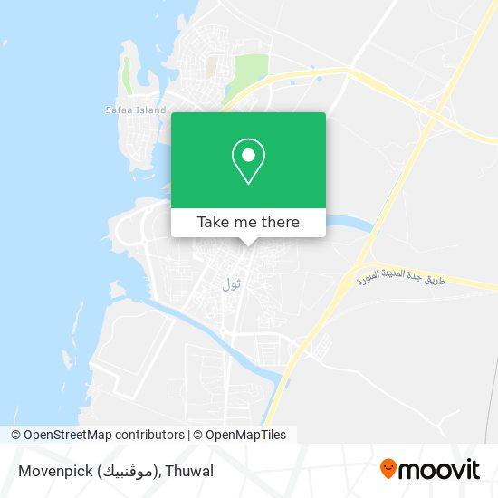 Movenpick (موڤنبيك) map