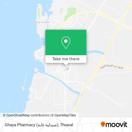 Ghaya Pharmacy (صيدلية غاية) map