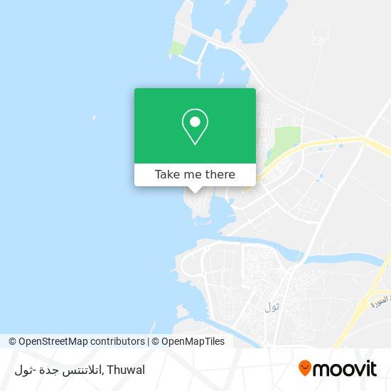 اتلاتنتس جدة -ثول map