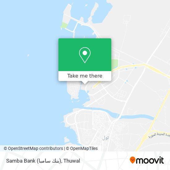 Samba Bank (بنك سامبا) map