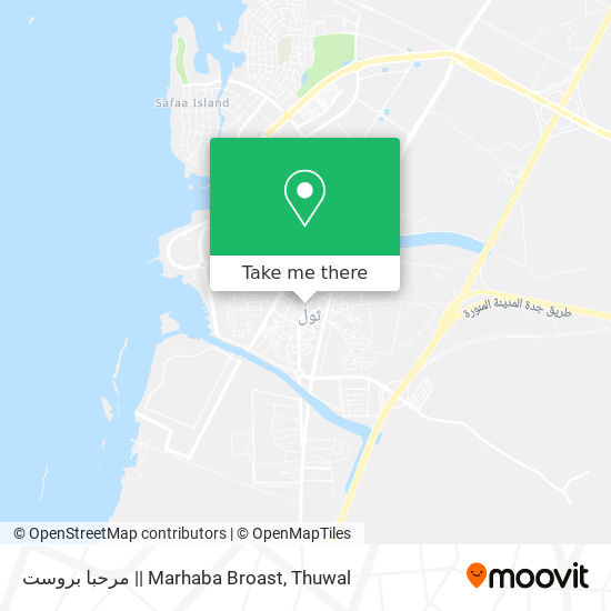 مرحبا بروست    Marhaba Broast map