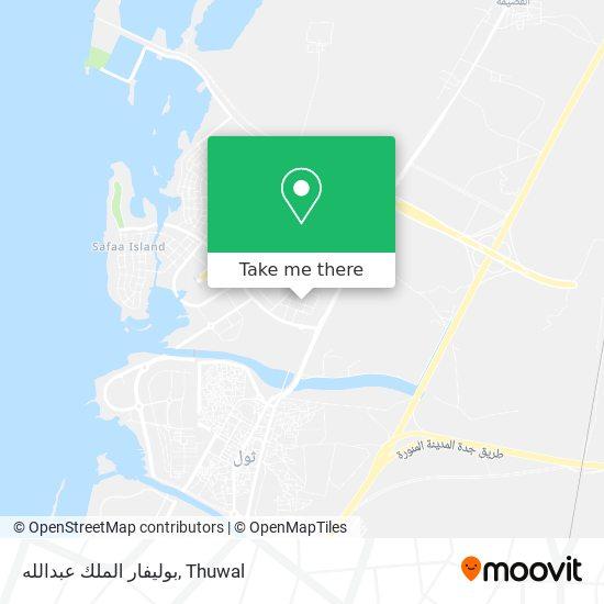 بوليفار الملك عبدالله map