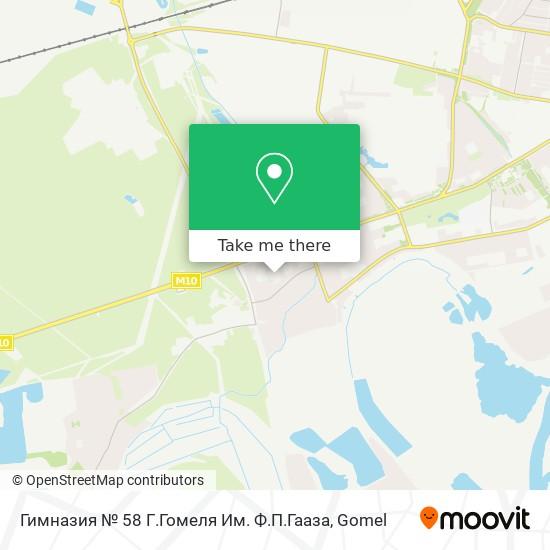 Гимназия № 58 Г.Гомеля Им. Ф.П.Гааза map