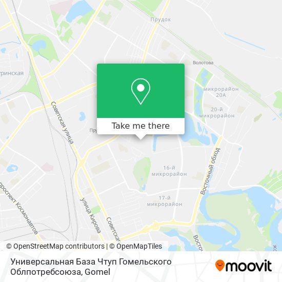 Универсальная База Чтуп Гомельского Облпотребсоюза map