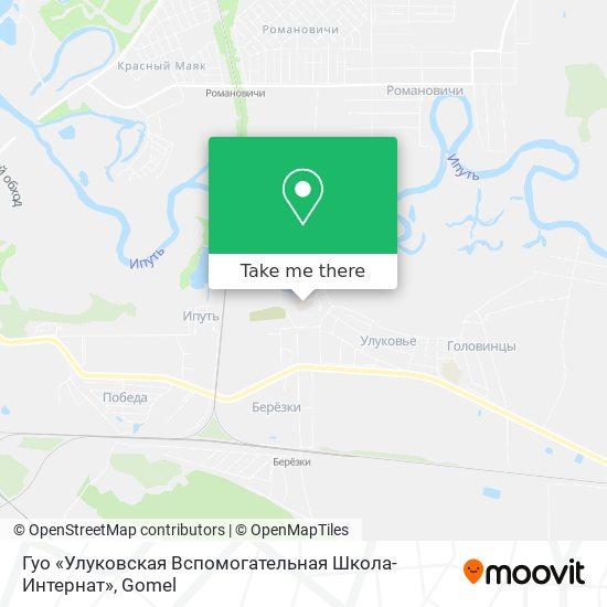 Гуо «Улуковская Вспомогательная Школа-Интернат» map