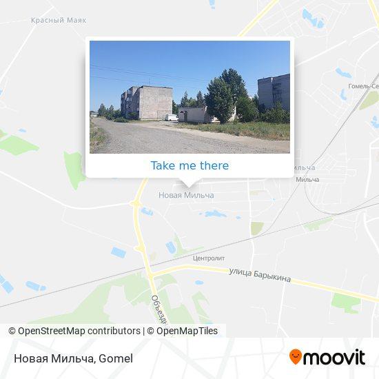 Новая Мильча map