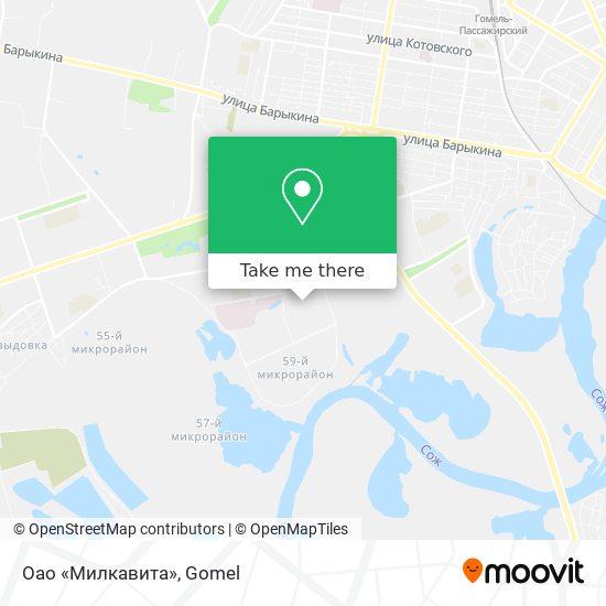 Оао «Милкавита» map