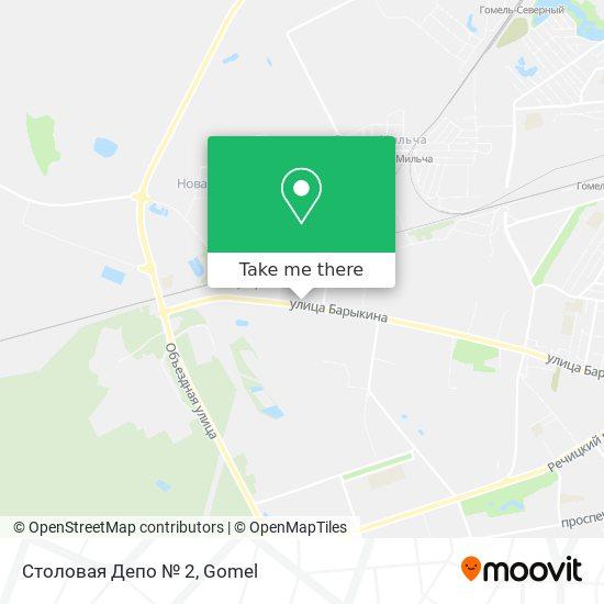 Столовая Депо № 2 map