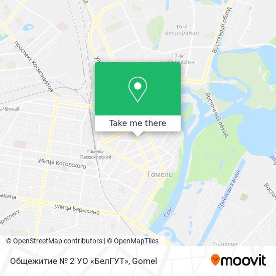 Общежитие № 2 УО «БелГУТ» map