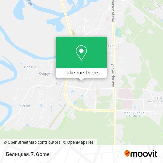 Белицкая, 7 map