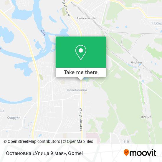 Остановка «Улица 9 мая» map
