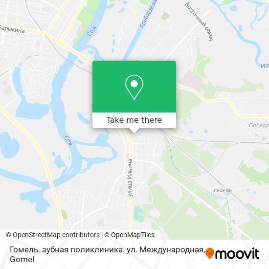 Гомель. зубная поликлиника. ул. Международная map