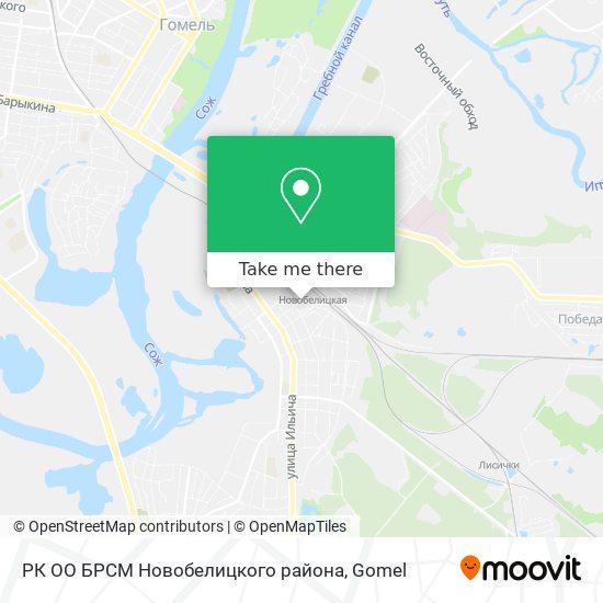 РК ОО БРСМ Новобелицкого района map