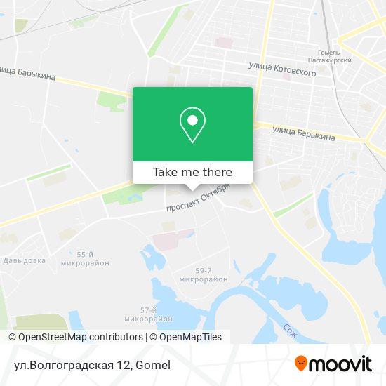 ул.Волгоградская 12 map