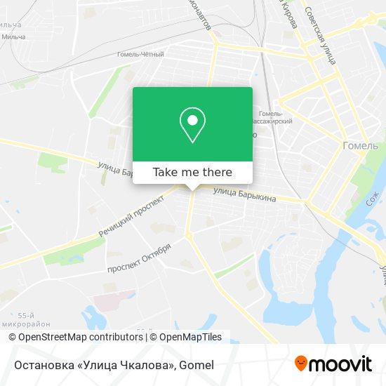 Остановка «Улица Чкалова» map