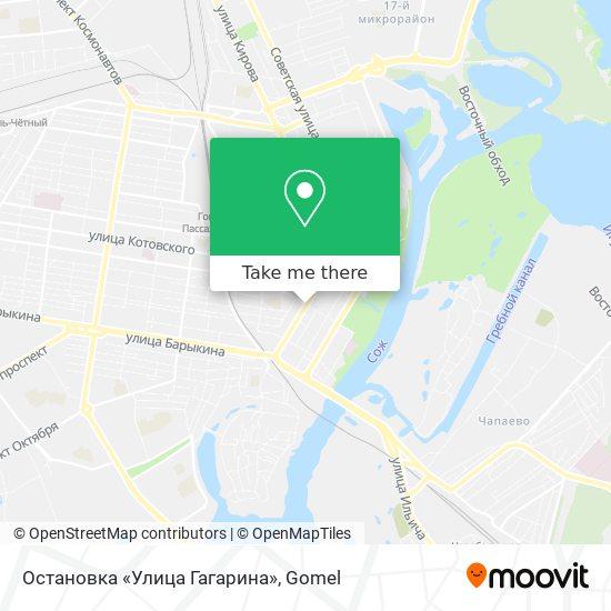 Остановка «Улица Гагарина» map