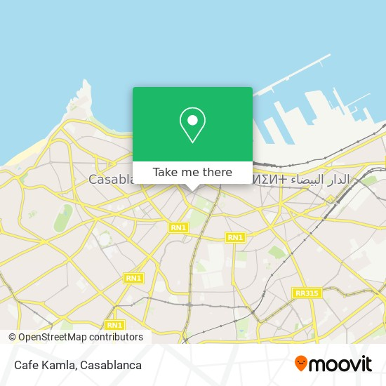 Cafe Kamla map
