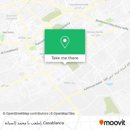 ملعب با محمد (اسباتة) map