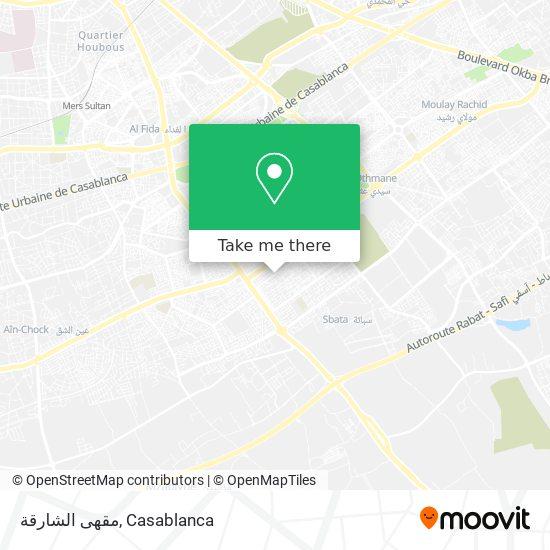 مقهى الشارقة map