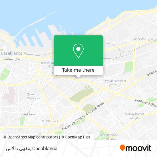 مقهى دالاس map