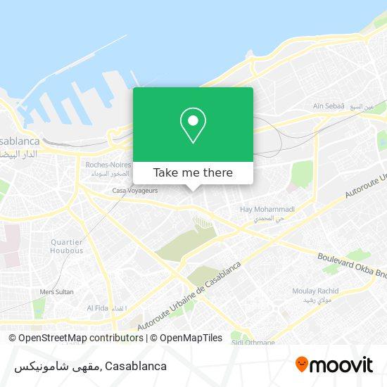 مقهى شامونيكس map