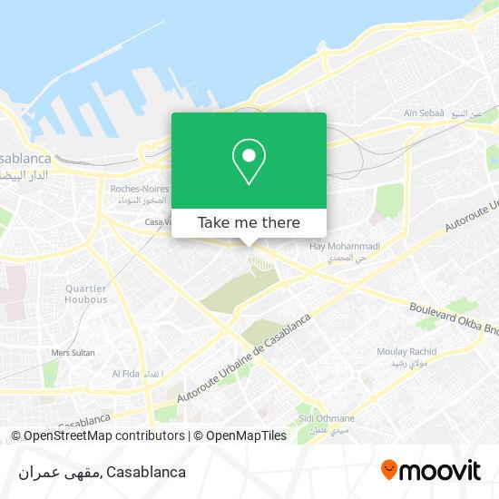 مقهى عمران map