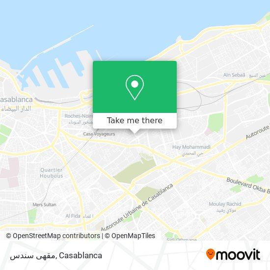 مقهى سندس map