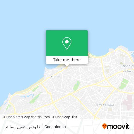 أنفا بلاص شوبين سانتر map