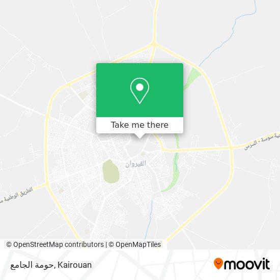 حومة الجامع plan