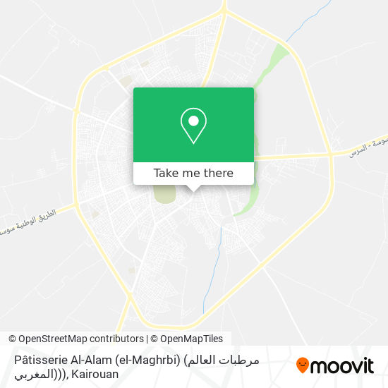 Pâtisserie Al-Alam (el-Maghrbi) (مرطبات العالم (المغربي)) plan