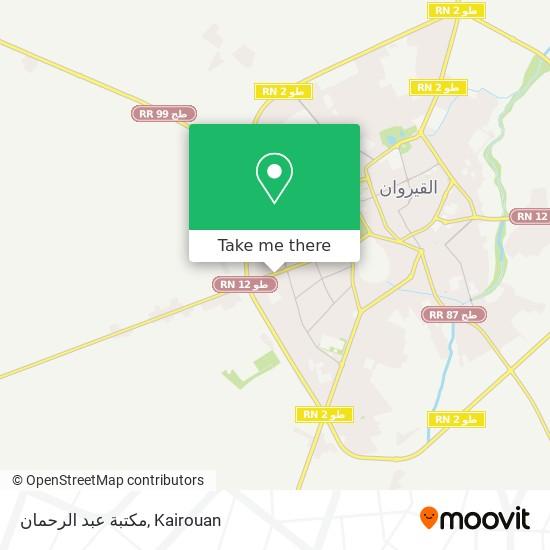 مكتبة عبد الرحمان plan