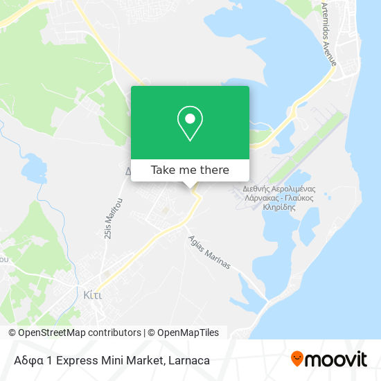 Αδφα 1 Express Mini Market χάρτης