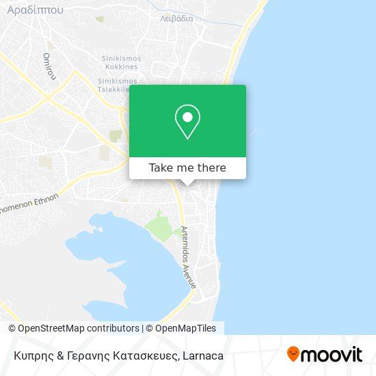 Κυπρης & Γερανης Κατασκευες χάρτης