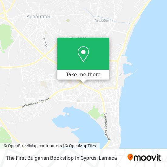 The First Bulgarian Bookshop In Cyprus χάρτης