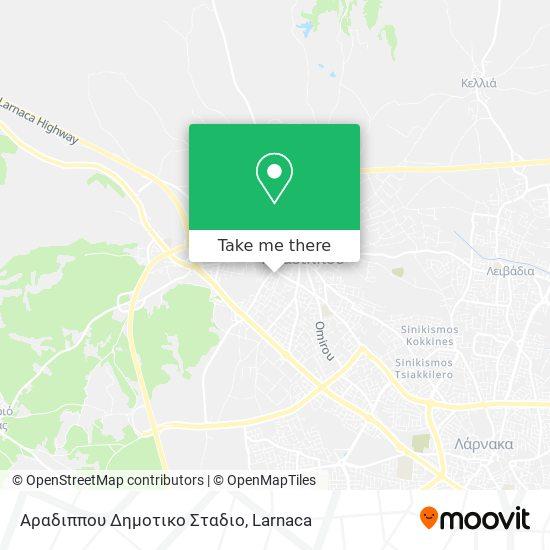 Αραδιππου Δημοτικο Σταδιο χάρτης