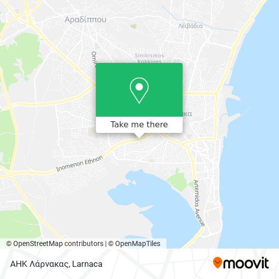 ΑΗΚ Λάρνακας χάρτης