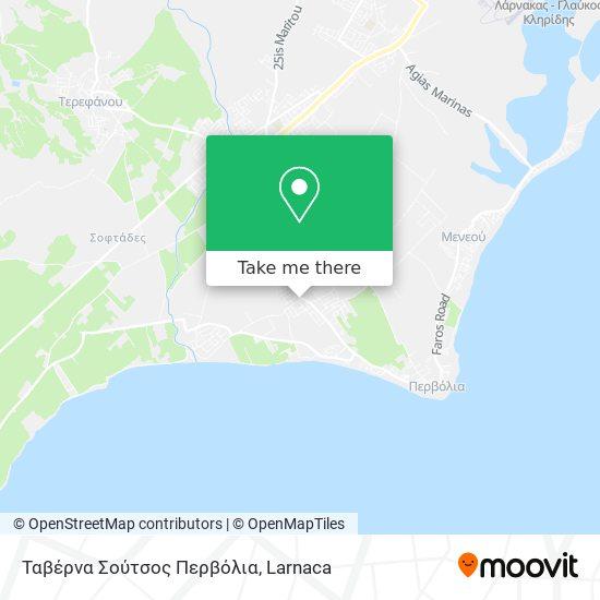 Ταβέρνα Σούτσος Περβόλια χάρτης