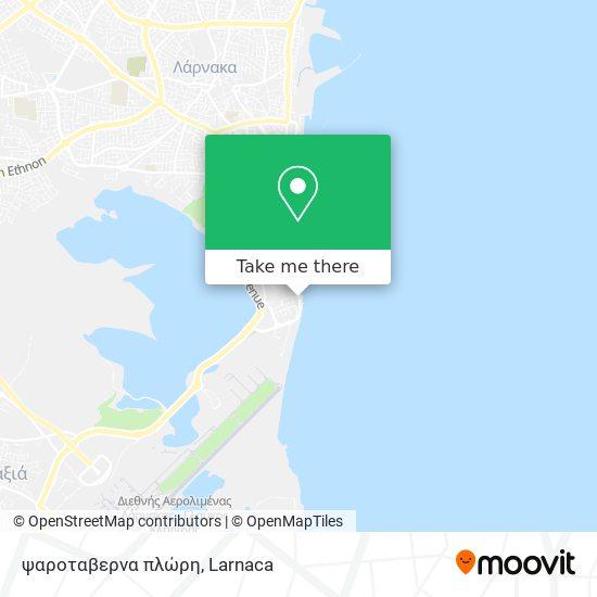 ψαροταβερνα πλώρη χάρτης