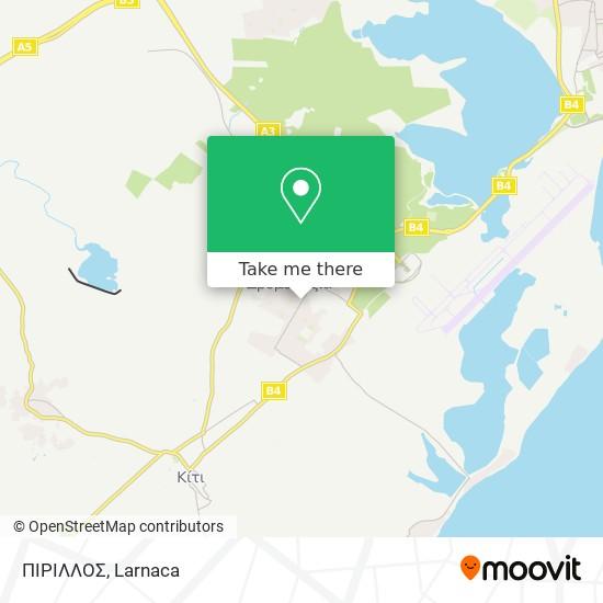 ΠΙΡΙΛΛΟΣ χάρτης
