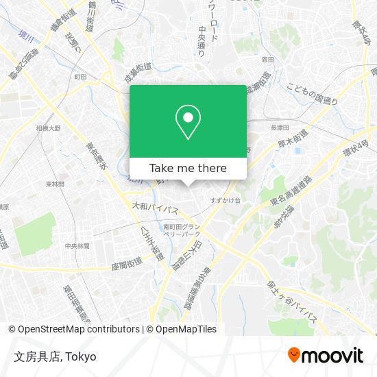 文房具店 map