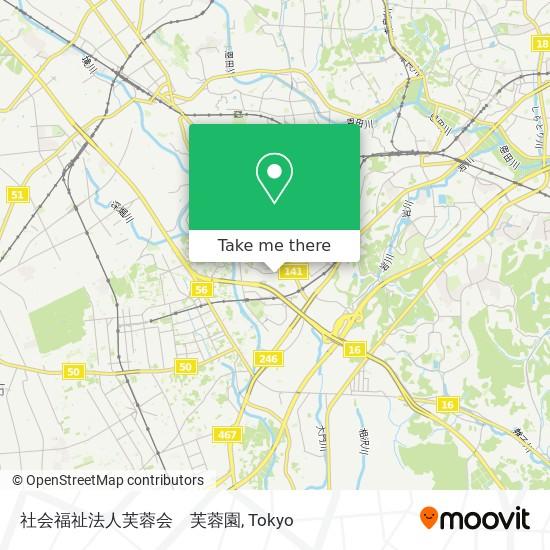 社会福祉法人芙蓉会 芙蓉園 map