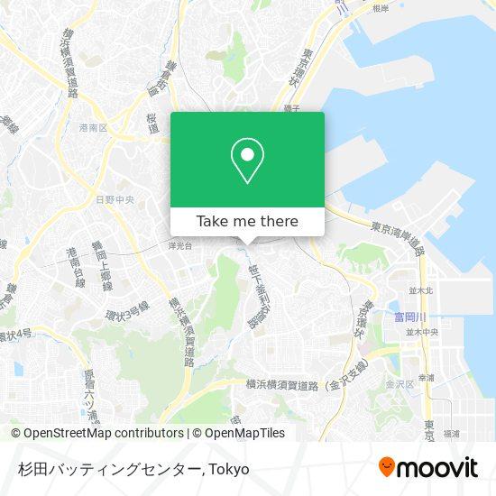 杉田 バッティング センター