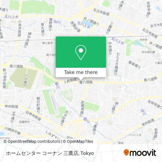 ホームセンター コーナン 三鷹 店